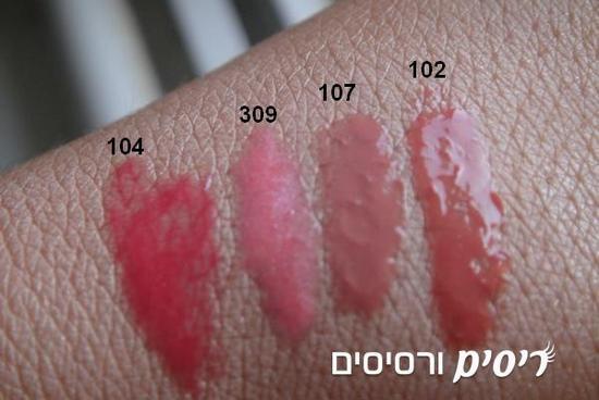 ליפגלוס Pure Color של אסתי לאודר - סווטשים