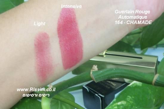 שפתון רוז' אוטומטיק של גרלן מס' 164 - Chamade. מימין - כמה מריחות מהשפתון. משמאל - מריחה בודדת