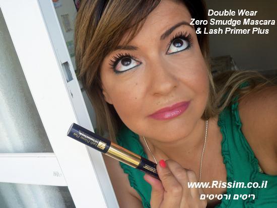 האיפור שלי עם המסקרה העמידה הדו צדדית דאבל וור של אסתי לאודר - Double Wear Zero Smudge Mascara & Lash Primer Plus Duo