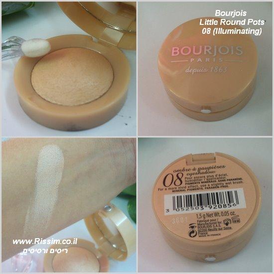 Bourjois Little Round Pots 08 swatch