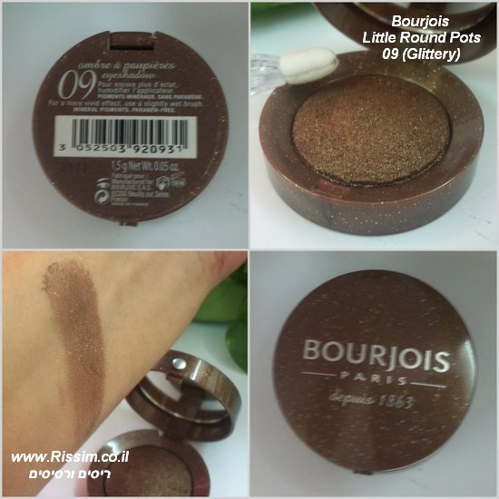 Bourjois Little Round Pots 09 swatch
