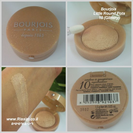 Bourjois Little Round Pots 10 swatch