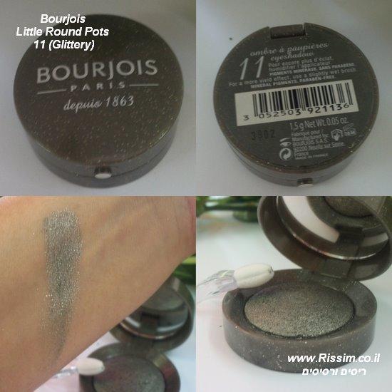 Bourjois Little Round Pots 11 swatch