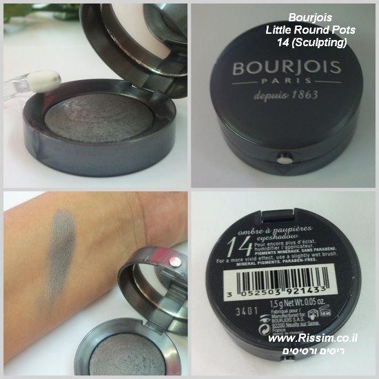 Bourjois Little Round Pots 14 swatch