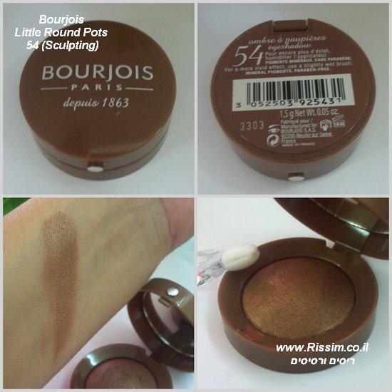 Bourjois Little Round Pots 54 swatch