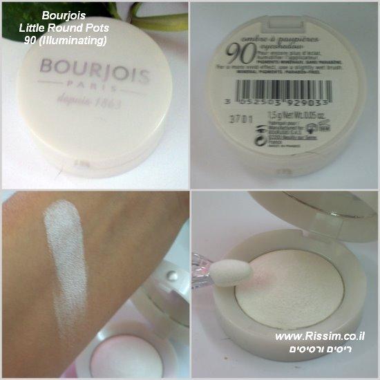 Bourjois Little Round Pots 90 swatch