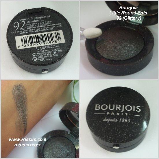 Bourjois Little Round Pots 92 swatch