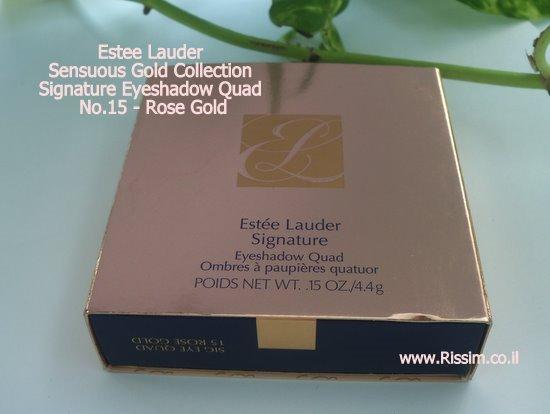 רביעיית צלליות של אסתי לאודר מקולקציית Sensuous Gold, מס' 15 - Rose Gold