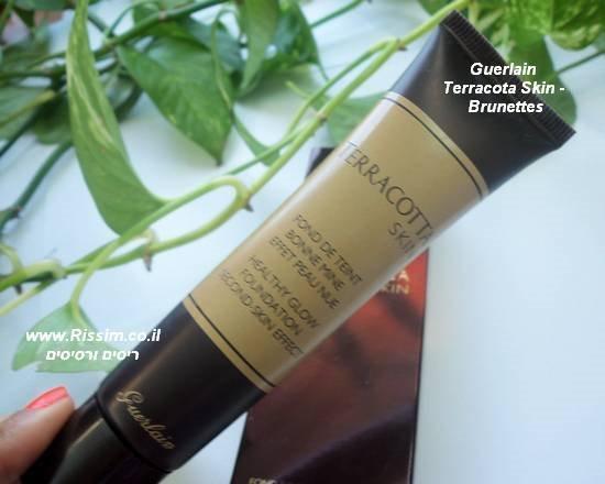 ברונזר קרם של גרלן - Guerlain Terracota Skin