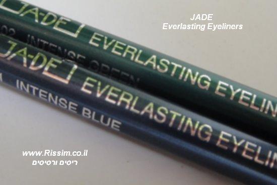 עפרונות עיניים עמידים של ג'ייד