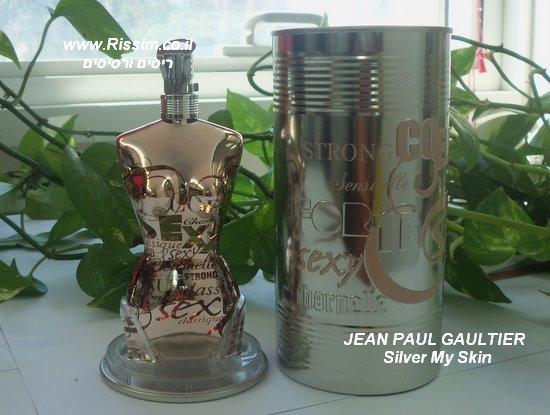 JEAN PAUL GAULTIER Silver My Skin
