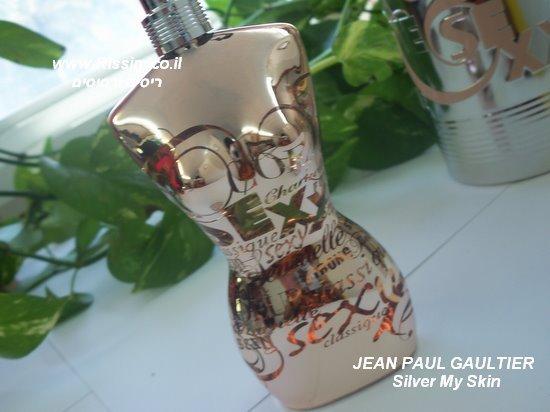 JEAN PAUL GAULTIER Silver My Skin - מהדורת חורף 2011 של ז'אן פול גוטיה