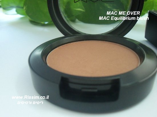 MAC ME OVER -  MAC Equilibrium blush