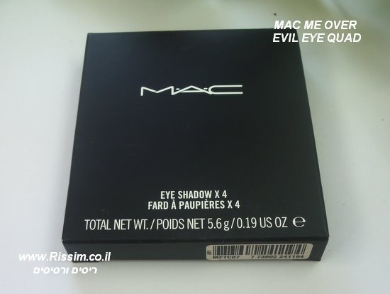 MAC ME OVER EVIL EYE QUAD