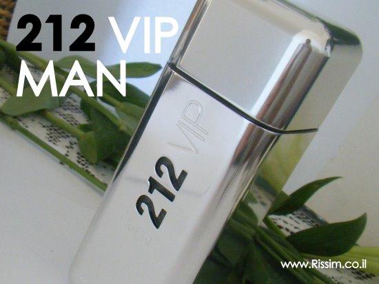 הבושם החדש לגבר מבית קרולינה הררה: 212VIP MAN
