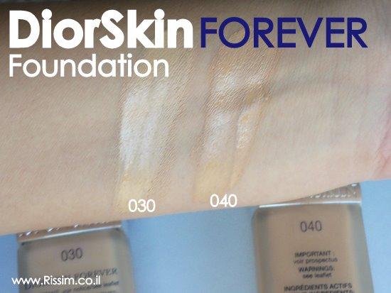 מייקאפ DiorSkin Forever