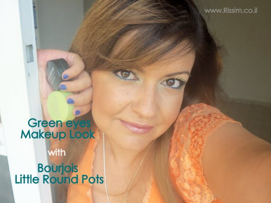 Green Eyes makeup look with Bourjois Little Round Pots