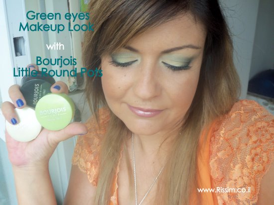 Green Eyes makeup look with Bourjois Little Round Pots