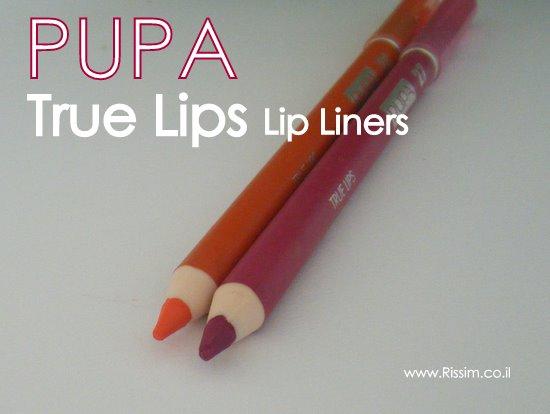 עפרונות שפתיים של פופה