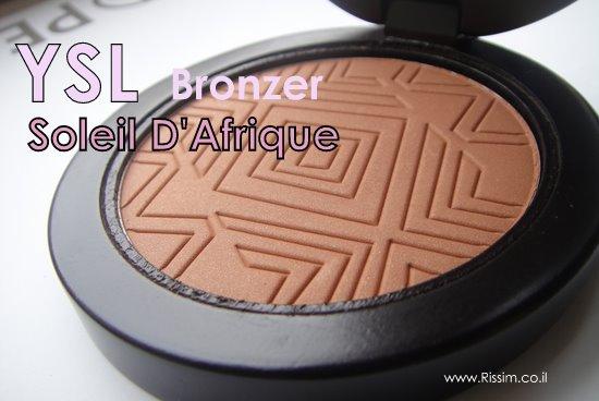 YSL Soleil D'Afrique Bronzer