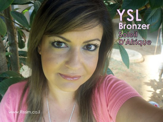 האיפור שלי עם הברונזר של YSL