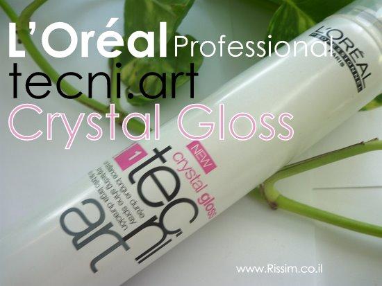Lorael Professional Tecni Art Crystal Gloss