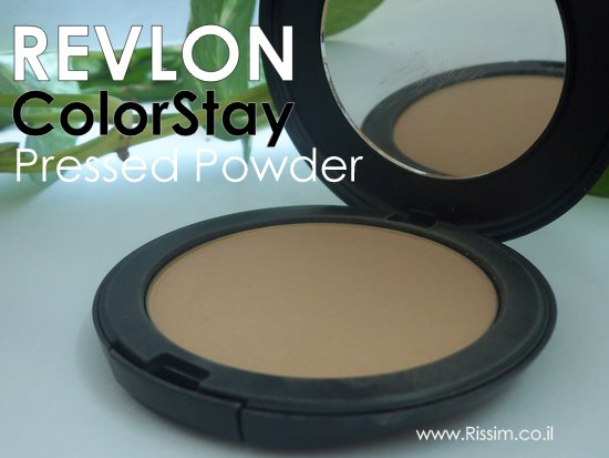 Revlon Colorstay Pressed Powder
