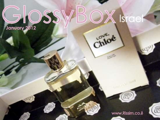 גלוסיבוקס ינואר 2012 - בושם LOVE CHLOE