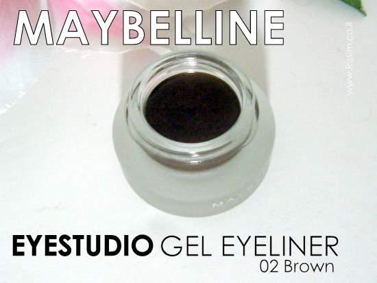 MAYBELLINE EYE STUDIO GEL EYELINER 02 Brown
