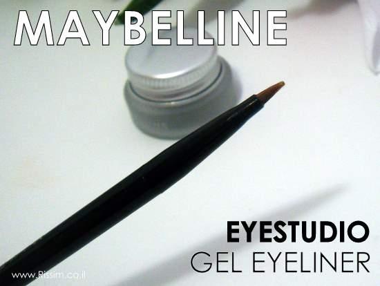 MAYBELLINE EYE STUDIO GEL EYELINER