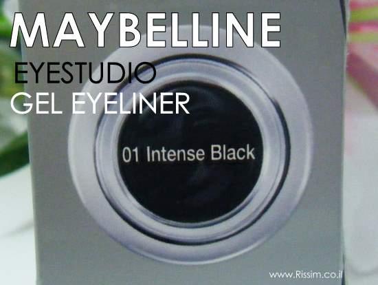 MAYBELLINE EYE STUDIO GEL EYELINER 01 INTENSE BLACK