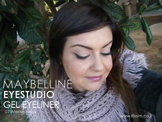 MAYBELLINE EYE STUDIO GEL EYELINER SWATCHES ON EYES
