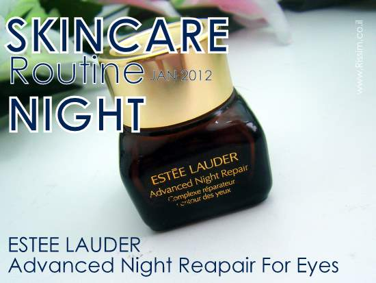 שגרת טיפוח לילה - סרום לעיניים - ESTEE LAUDER Advanced Night Repair Recovery Complex for eyes