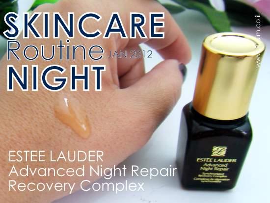 שגרת טיפוח לילה - תמצית אקטיבית של אסתי לאודר - ESTEE LAUDER Advanced Night Repair Recovery Complex