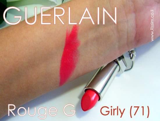 סווטשים של השפתון Rouge G de Guerlain 71 Girly
