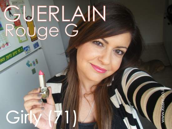 Rouge G de Guerlain 71 Girly swatches on lips