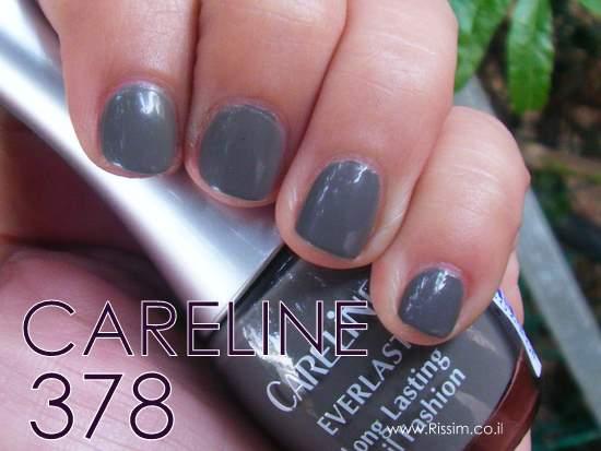 לק אפור של קרליין - 378