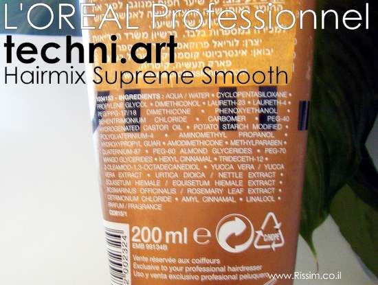 LOreal Professionnel Tecni Art Hairmix Supreme Smooth