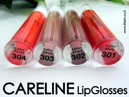 CARELINE Lipglosses Summer 2012