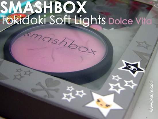 SMASHBOX Tokidoki Soft Lights  - Dolce Vita