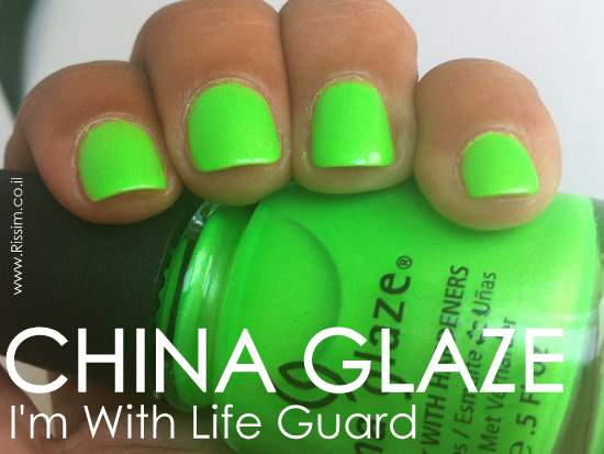 CHINA GLAZE I'm With Life Guard swatches
