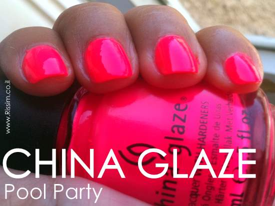 CHINA GLAZE Pool Party swatches