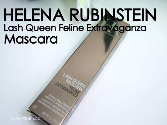 HELENA RUBINSTEIN Lash Queen Feline Extravaganza mascara