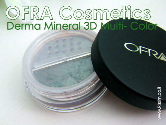 OFRA COSMETICS Derma Mineral Loose Eyeshadow 3D IN DIAMONS GLITZ 4