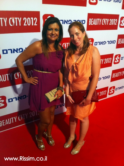 beauty city 2012
