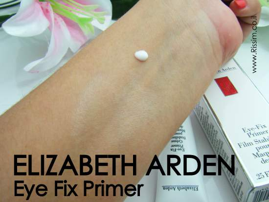 ELIZABETH ARDEN EYE FIX PRIMER