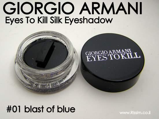 GIORGIO ARMANI Eyes To Kill Silk Eye Shadow - # 01 blast of blue