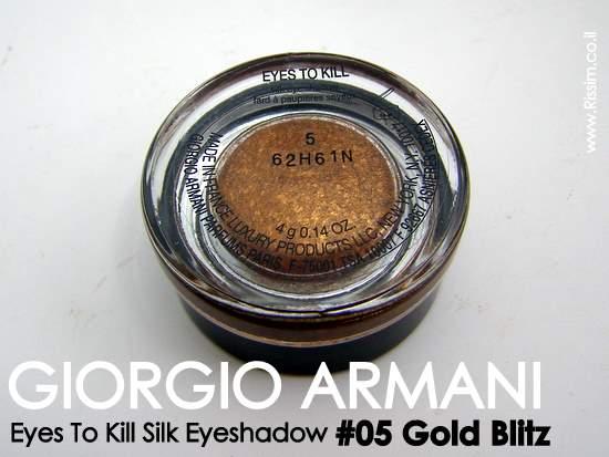 GIORGIO ARMANI Eyes To Kill Silk Eye Shadow - # 05 Gold Blitz