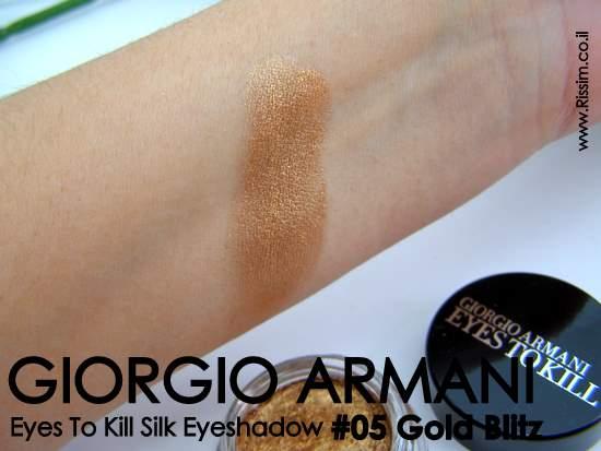 GIORGIO ARMANI Eyes To Kill Silk Eye Shadow - # 05 Gold Blitz swatches