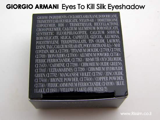 GIORGIO ARMANI Eyes To Kill Silk Eye Shadow